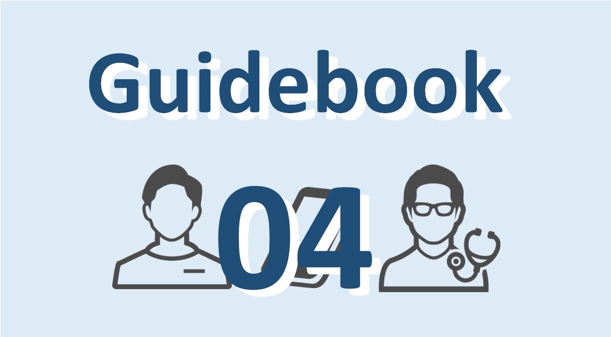 Guidebook04