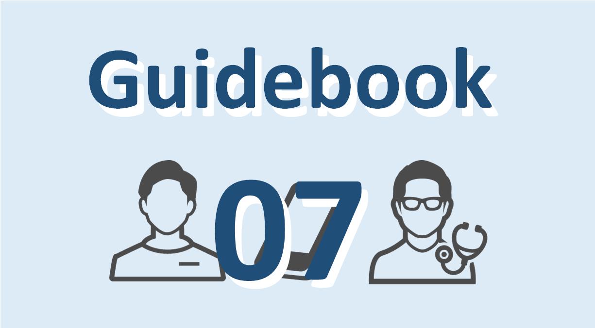 Guidebook07