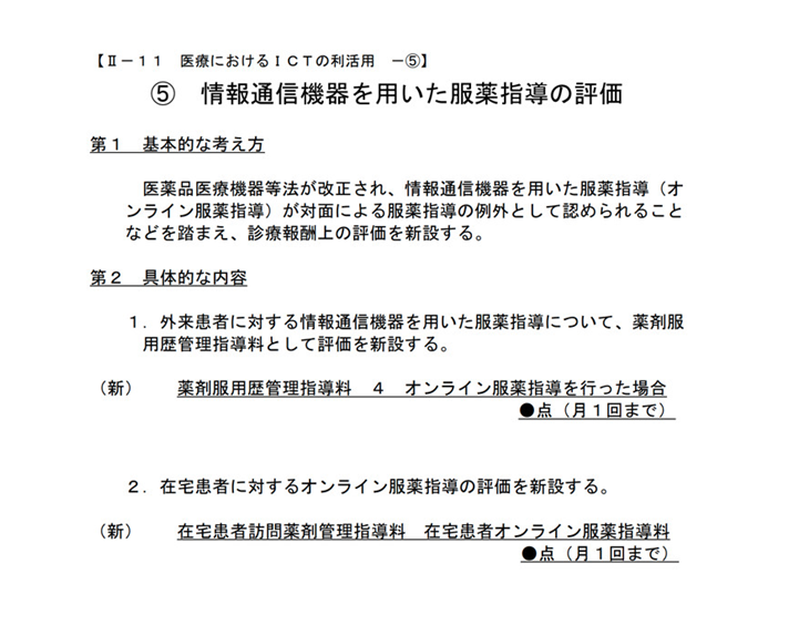 guidebook10_1