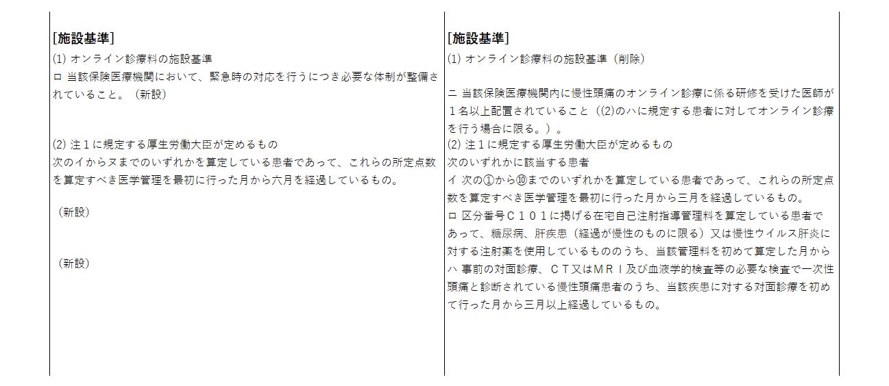 guidebook9_2