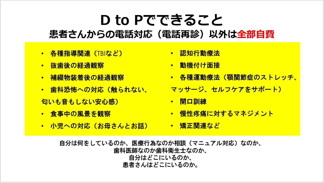 11_dr長縄