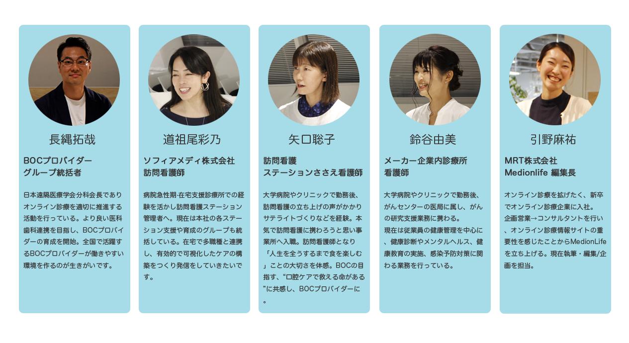 mein_profile