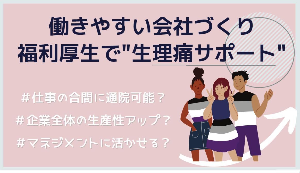 婦人_福利0