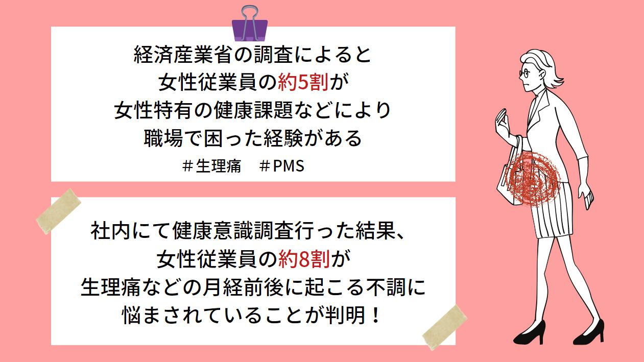 婦人_福利1