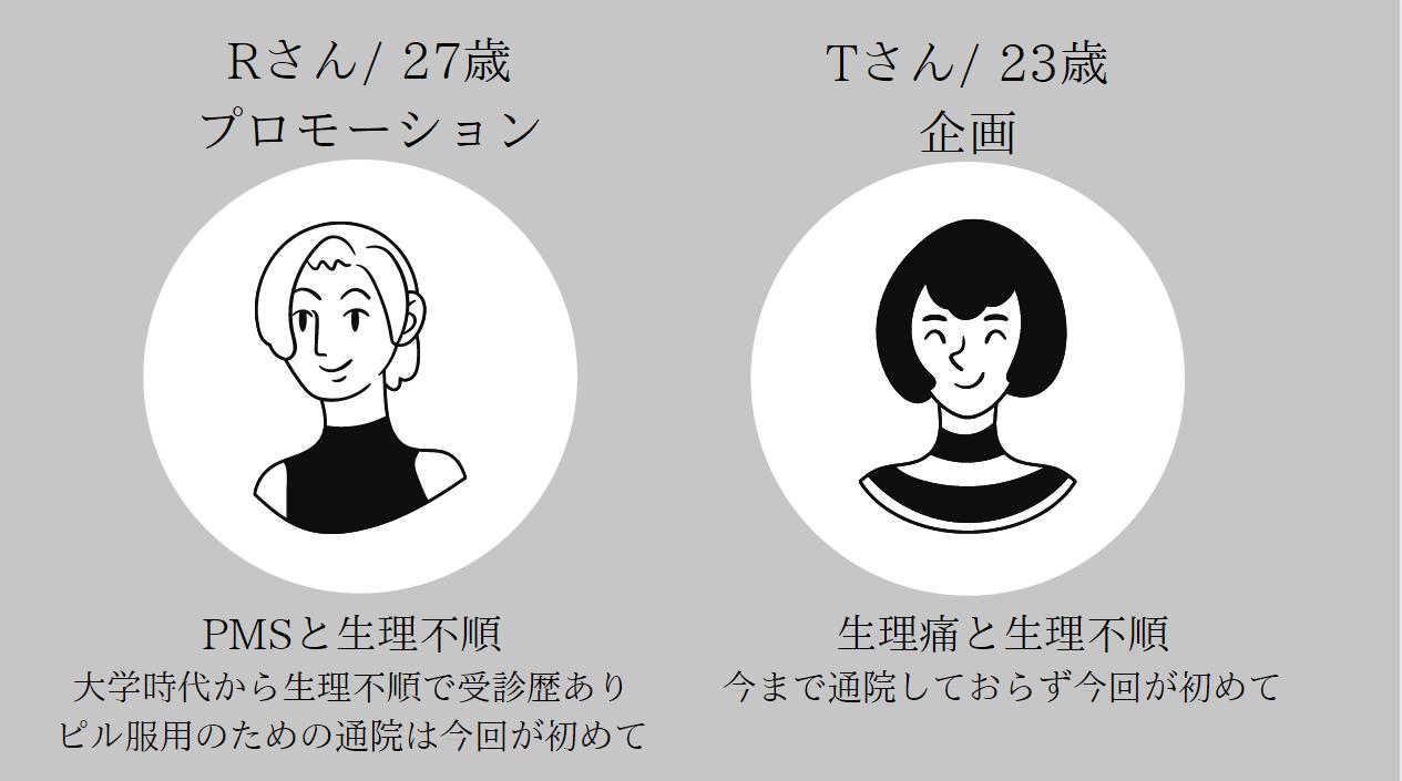 婦人_福利2