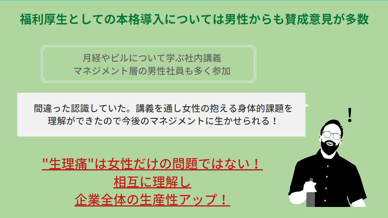 婦人_福利4